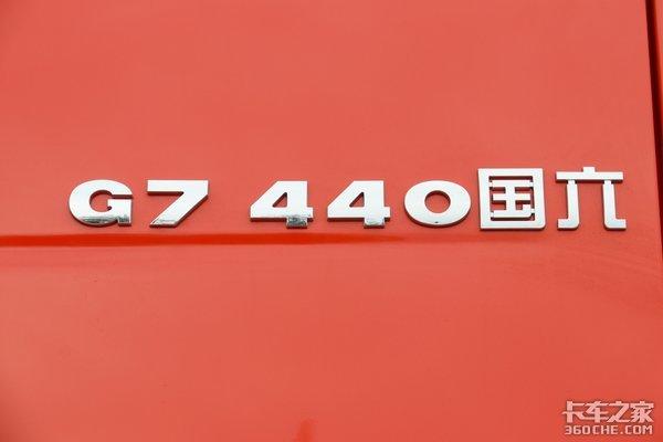 拉煤车的赚钱搭档汕德卡G7令闫师傅赞不绝口