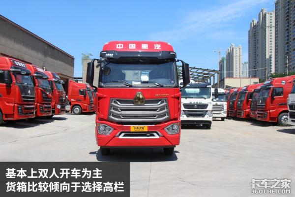 标载下百公里油耗17L绿通用车豪沃N5G整车自重6.5吨