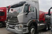 降价促销 HOWO   N7G牵引车仅售38.80万
