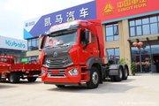 洛阳回馈客户HOWO N7G牵引车仅售36.80万