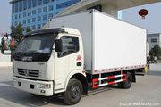 北京地区优惠 2万 多利卡D6冷藏车促销中