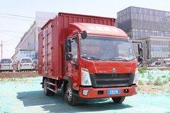 北京降价促销 悍将载货车仅售12.64万