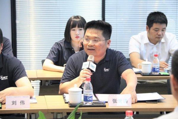 中集瑞江与海螺集团旗下海慧供应链签署战略合作协议
