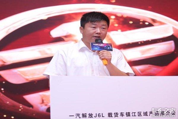 一汽解放J6L载货车镇江区域产品推介会