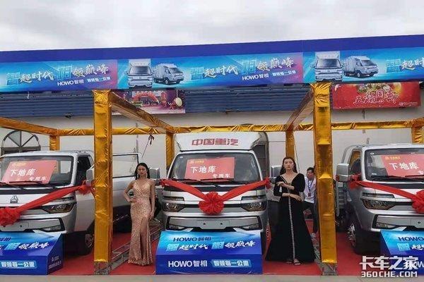 豪沃智相小卡火爆认购30台唐山凤之星站
