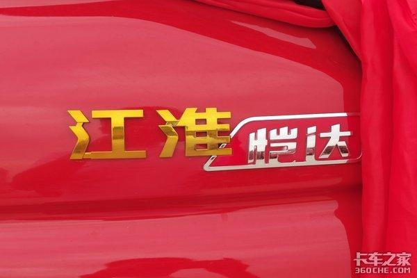 甘肃盛跃&至仁同济药业江淮恺达20台冷链车交车仪式