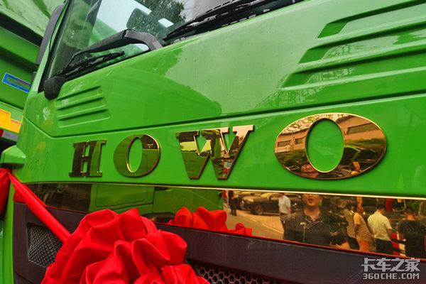 面临最严法规看豪沃TX国六智能渣土车如何兼具合规和收益