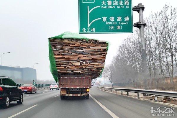 老司机看了都发愁!运输不好干!未来会好转吗?