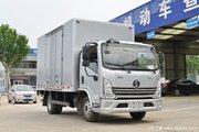 优惠 1万 济南陕汽德龙K3000载货车促销