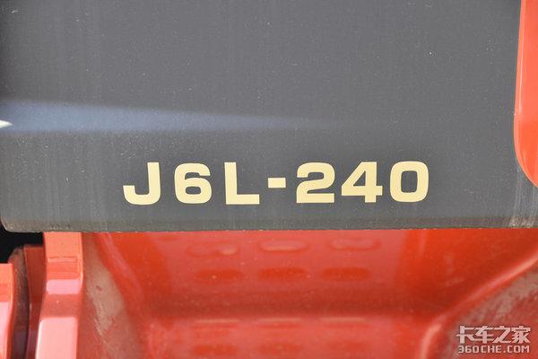 时尚内外设计240马力配置高精英版解放J6L跑绿通咋样