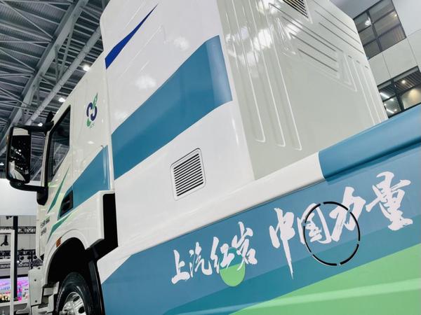 上汽红岩携三款新能源重卡亮相EVS34世界电动车大会
