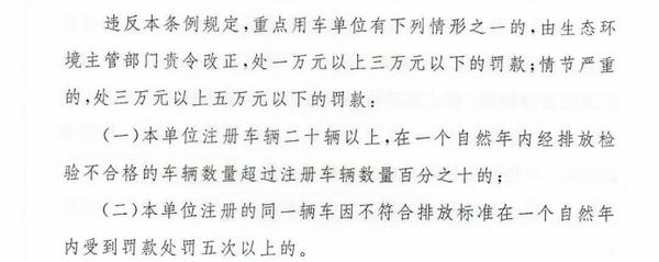 一刀切政策不可取禁止国五入厂毫无依据涉嫌损害卡友权益