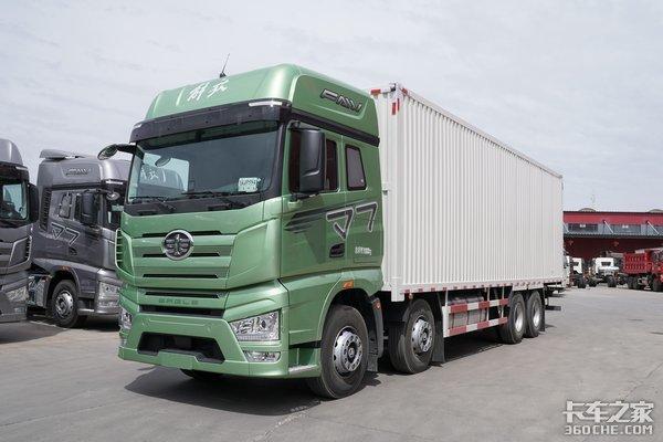 超高配的国六AMT8X4载货车!格尔发A5Wor解放J7你中意谁?