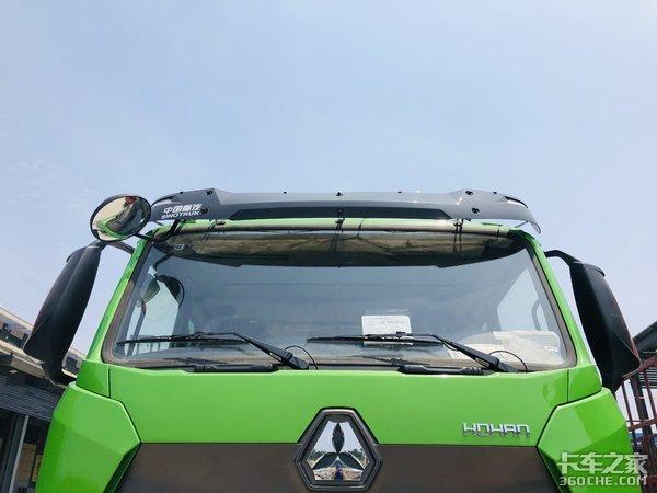 短轴距底盘自重15.5吨中国重汽豪瀚N7W自卸车实力不俗