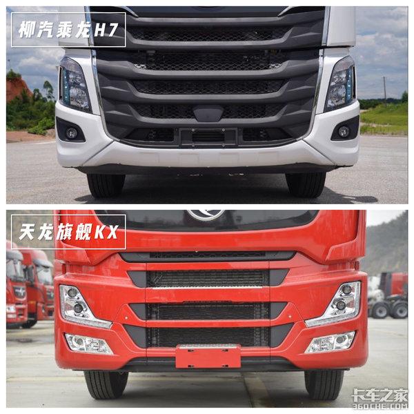 600匹大马力车型对比乘龙H7和天龙旗舰KX你选谁?
