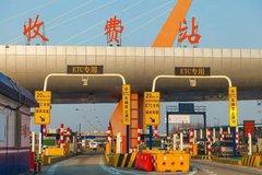 7月起 广东新增15条高速公路路费打85折
