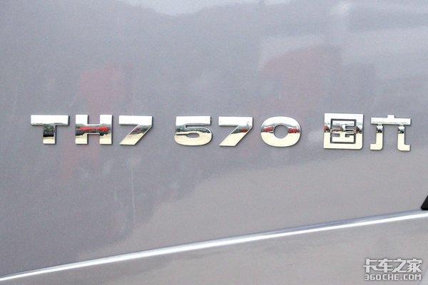 见谁超谁570马力TH7国六AMT牵引车是卡友移动之家