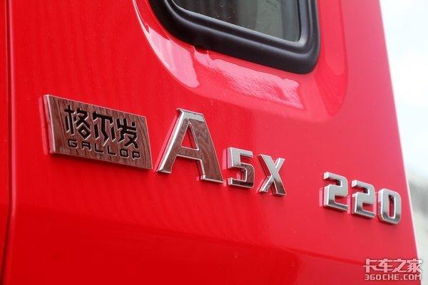 东康动力轻抛货神车9米8国六格尔发A5X配平地板