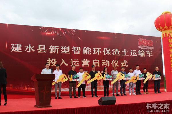红河联洋100台柳汽新型智能渣土车成功交付
