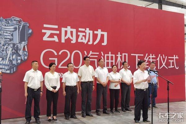 瞄准商用车市场云内动力G20汽油发动机上市或将助力轻卡行业突围