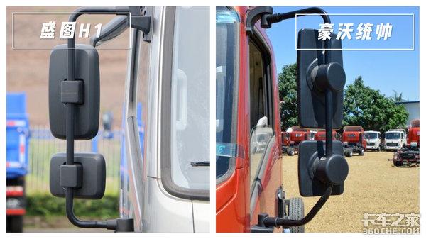 动力PK舒适4x2冷链轻卡运输该怎么选车?