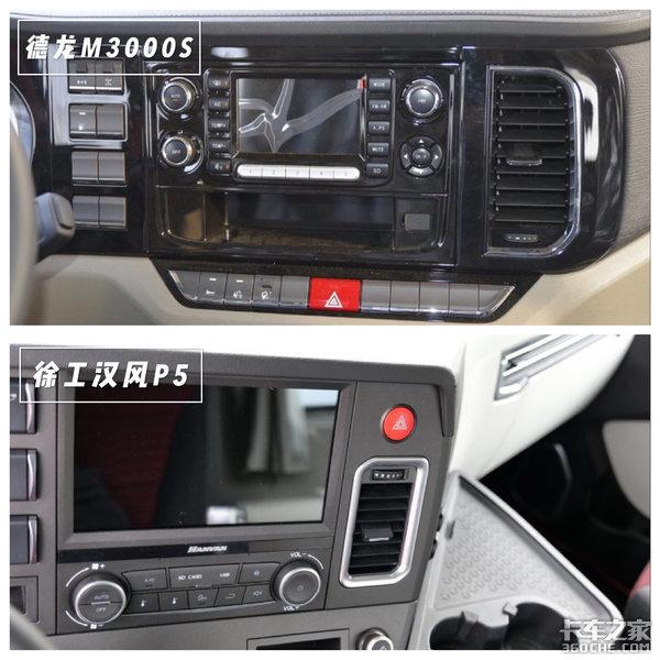 散粮运输选啥车陕汽德龙M3000S对比徐工汉风P5你喜欢哪个