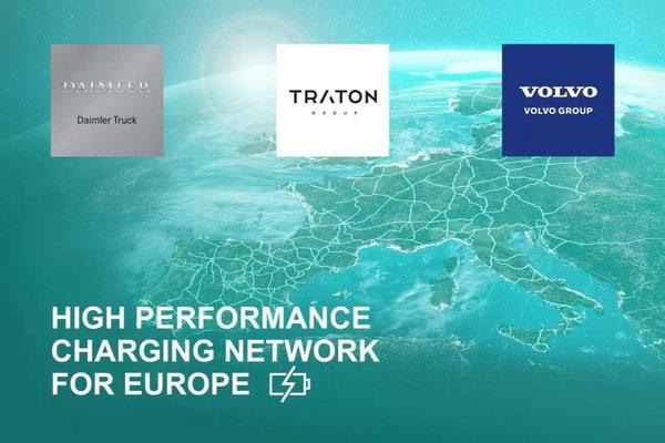 戴姆勒、沃尔沃与Traton成立合资公司!将建立重卡充电网络