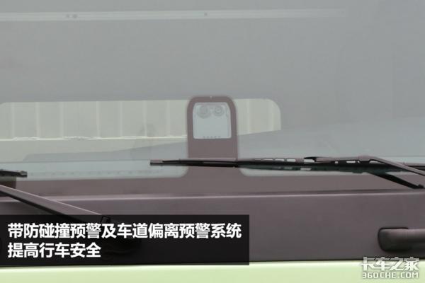 中短途冷链用车解放J7560马力还带格拉默座椅