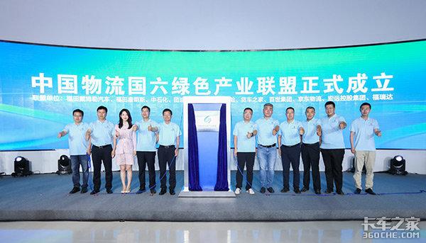 可兰素与北京福田戴姆勒签订战略合作协议