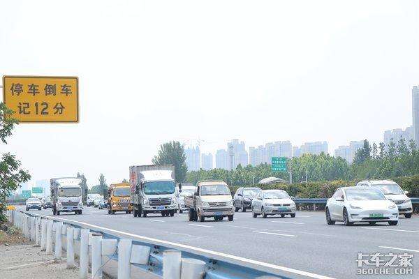牵引车单司机比例高达80%强制8小时工作你该怎么办?