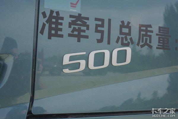 500马力国六机配AMT沃尔沃新FM又是喜欢但买不起系列