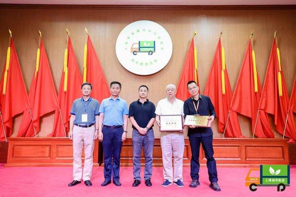 建立企业与政府沟通的桥梁上海交通运输行业协会城市配送分会成立