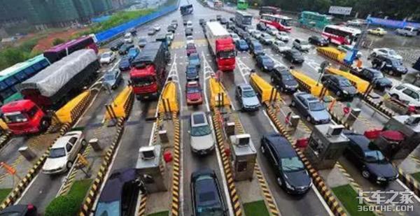 全面推广高速公路差异化收费听听卡友怎么说?