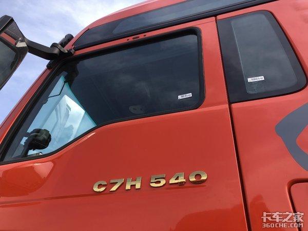 对标进口卡车汕德卡C7H540奢华版咋样