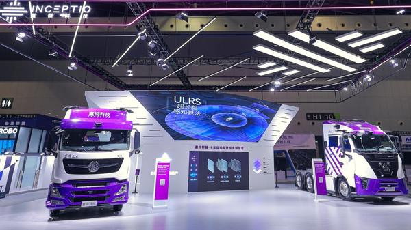 两款量产自动驾驶重卡登台WAIC嬴彻科技全栈技术再攀高峰