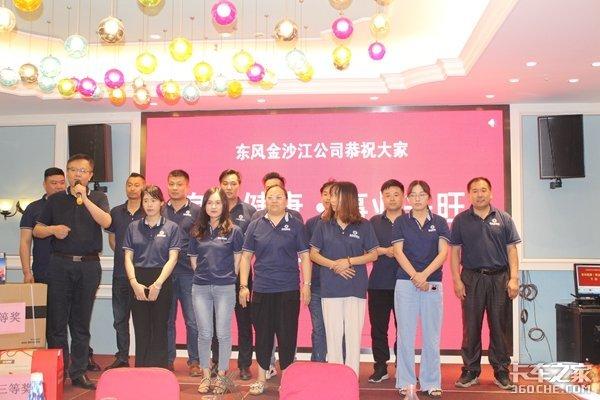 国六创赢东风领航江阴金沙江东风商用车国六商品发布会