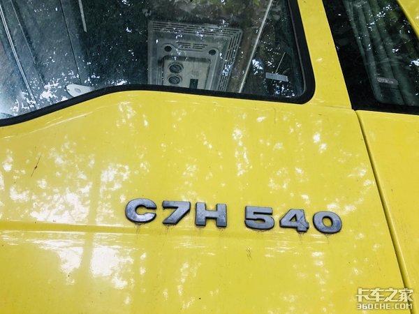二手汕德卡C7H540整车40w可以接盘吗