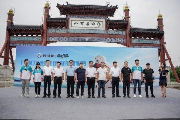 与用户玩在一起2021长城炮路亚国际锦标赛山东东平开赛
