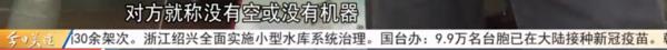 免费监控安装变卡友自掏腰包!广东记者调查后找到真相