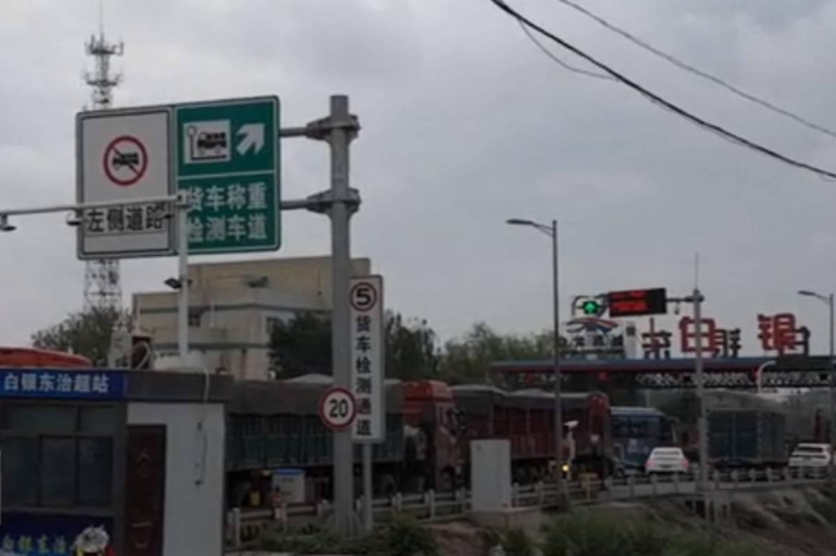 国务院安委会暗访甘肃:治超站无人值守大货车高速出口掉头复称