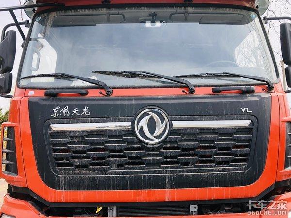 国六龙擎350马力9米6的东风天龙VL跑中长途配货咋样