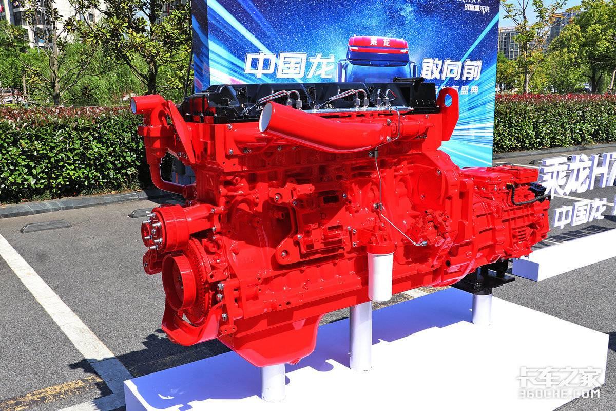 Z14560马力+AMT长续航最高时速达110km/h跑长途干线用乘龙H7如何