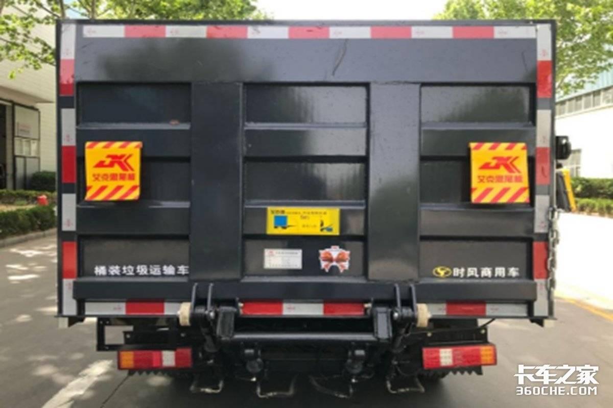 时风风菱桶装垃圾运输车--方便快捷的国六车
