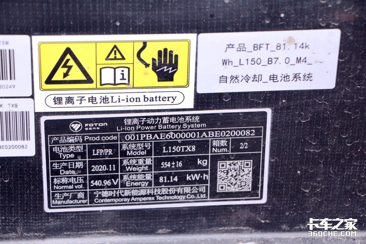 不限号不限行充电每公里成本不到5毛钱电动轻卡怎么选?