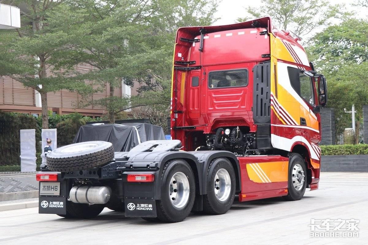 醒目外观强劲动力舒适驾乘干线物流驾驶红岩杰狮H6准没错