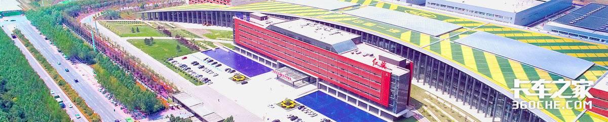 特别节目《征途》第一集:中国汽车工业的初孕育