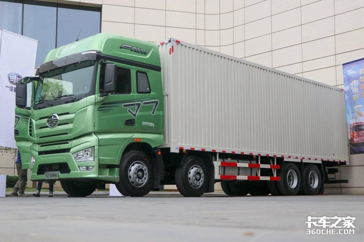 既要动力又要舒适还要可靠这款8X4解放J7载货车满足你所有需求