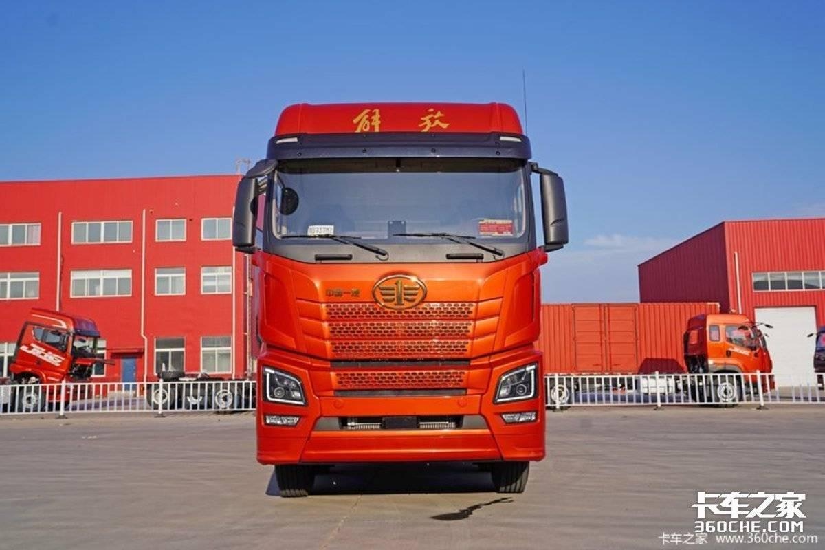 解放JH6智尊版2.0这样的载货车如何呢?