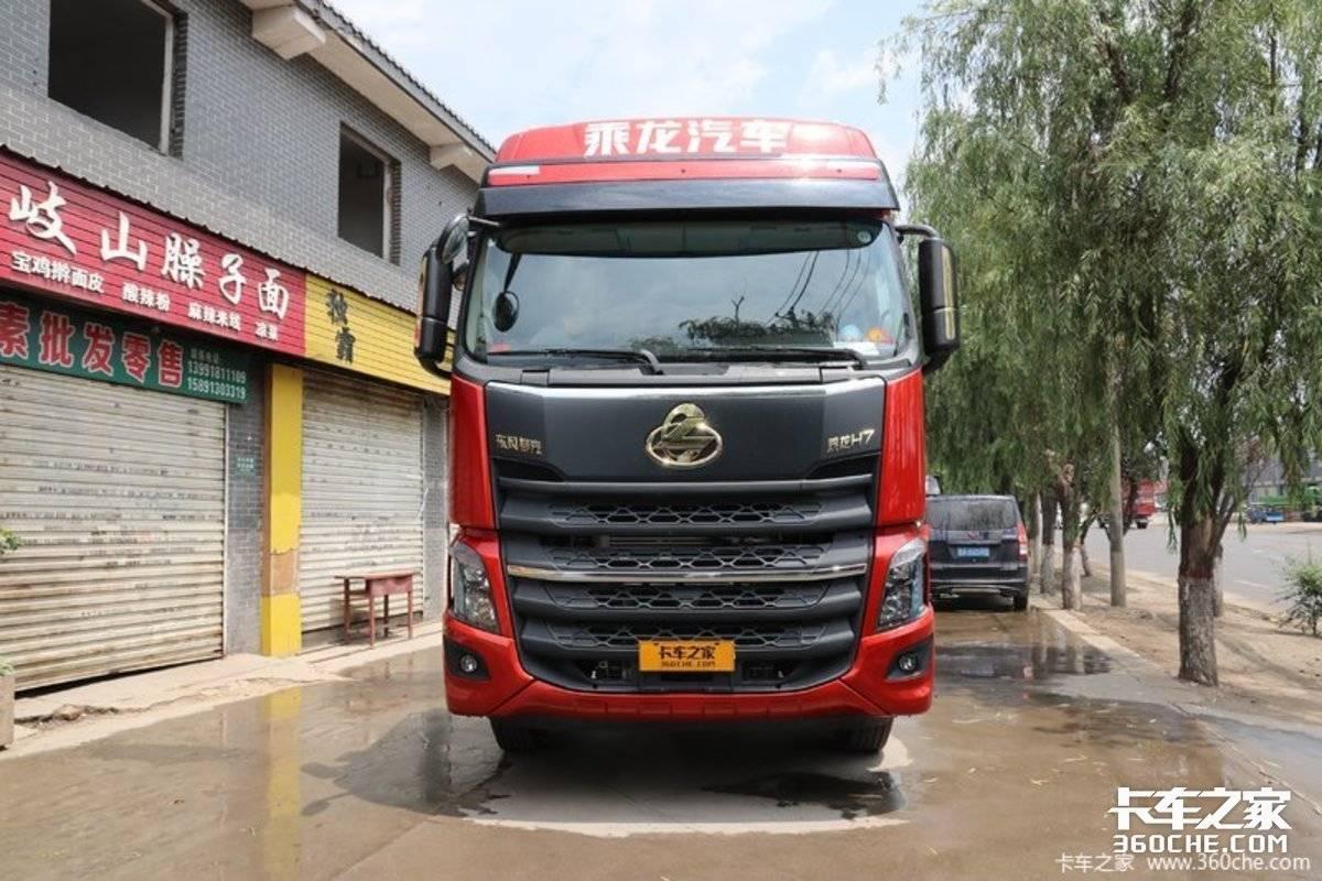 乘龙H7载货车有你的日子路上很安心功能设计提升