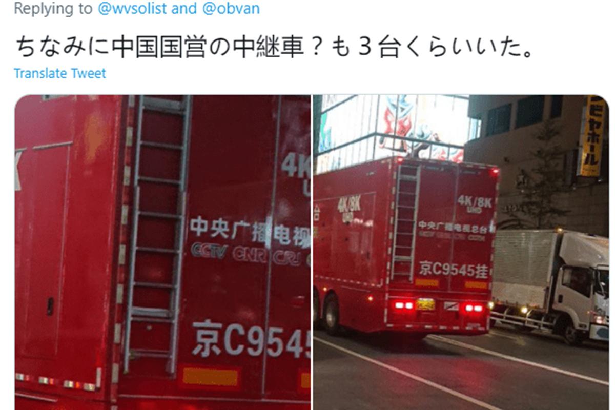 """卡车人的骄傲""""京牌""""货车走上东京街头奥运转播车了解一下?"""
